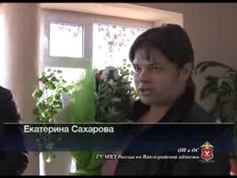 видео: Волгоградские инспекторы ДПС встретили из роддома малышку, которой помогли появиться на свет