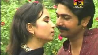 Hiko Shahar Te Mil Na Sagde  Gul Tari Khelvi  Album 4  Hits Song  Saraiki Song