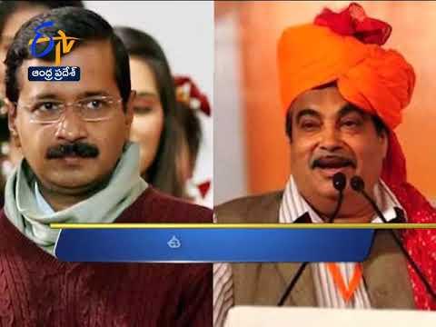 Andhra Pradesh   19th March 2018   Ghantaravam   5 PM   News Headlines