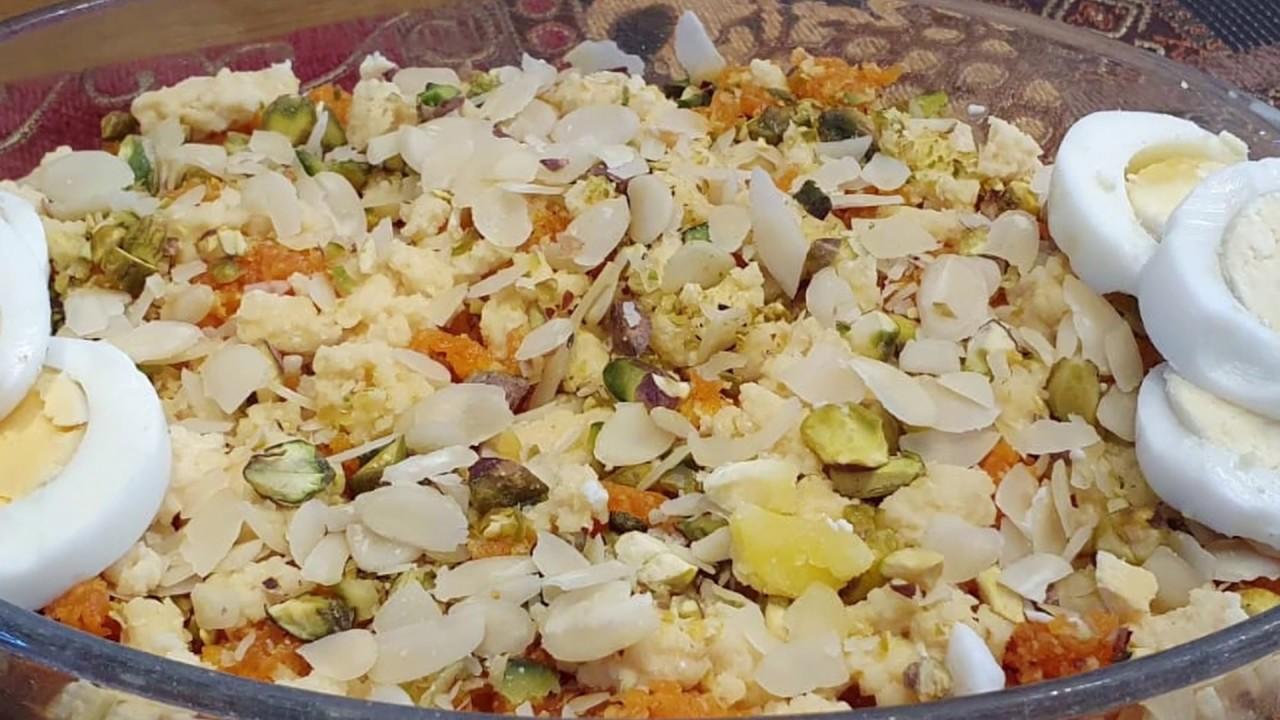 Gajar Halwa / Carrot Halwa / Carrot Dessert – گاجر کا حلوا