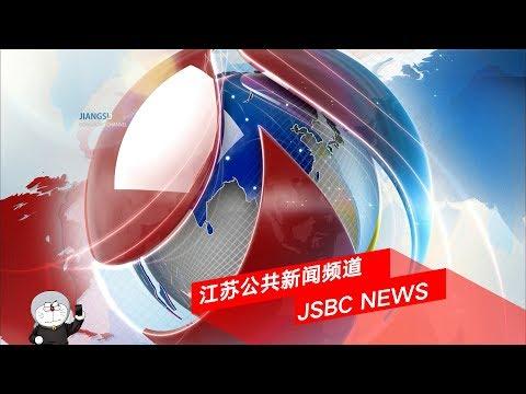 JSBC NEWS OPED Compilation 2016-2017 (Jiangsu, China) [ver. 20171208]