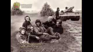 Фильм к 70-летию Победы.