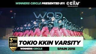 TOKIO KKIN VARSITY | 3rd Place Jr Team | FrontRow | World of Dance Spain Qualifier 2018 | #WODSP18