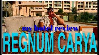 REGNUM CARYA my hotel review мой отизыв об отеле