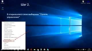 видео ХРИПИТ ЗВУК НА WINDOWS 10 2 СПОСОБА