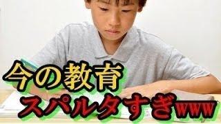 『ママカースト』現代の日本において母親であることを共通とした 友達付...