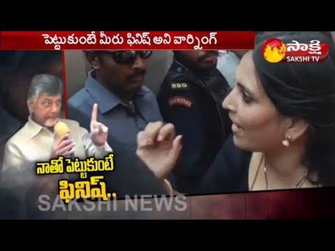 Chandrababu Fires on BJP Leaders in Kakinada   ఫినిష్ అయిపోతారు అంటూ వార్నింగ్..! - Watch Exclusive