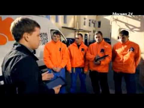 Центр Переезд на телеканале Москва 24