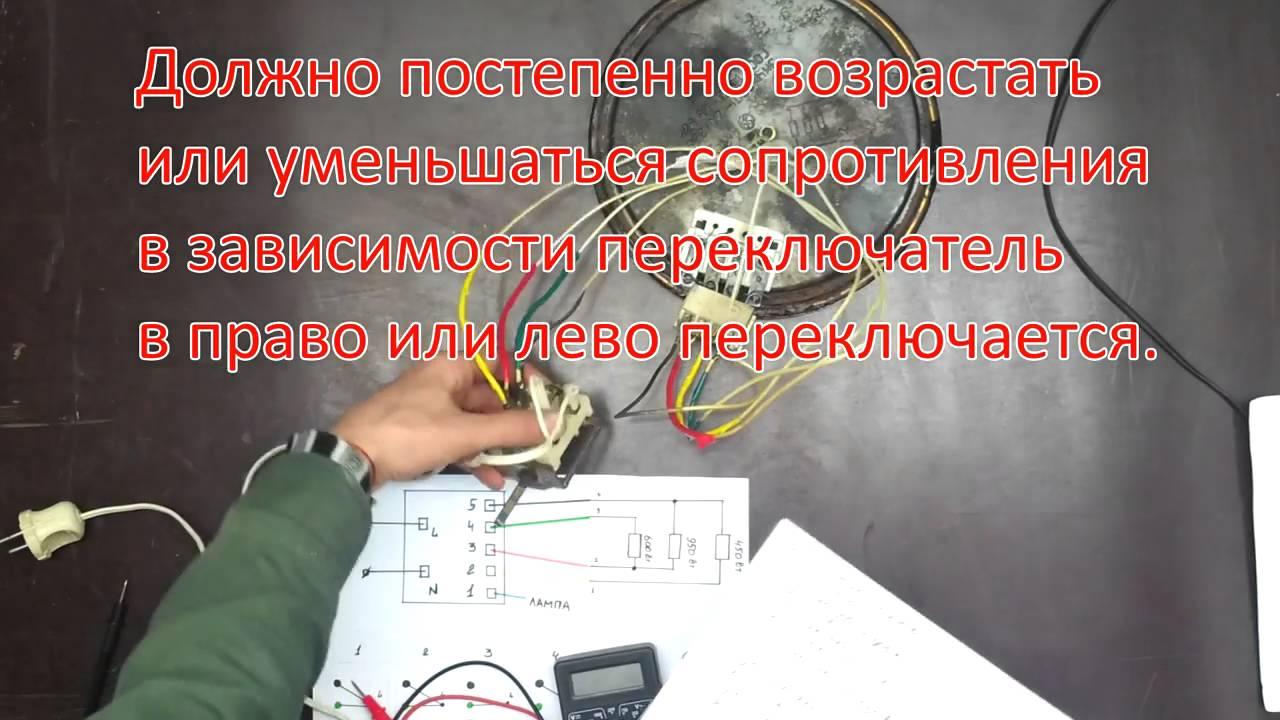 схема подключения конфорок электроплиты лысьва