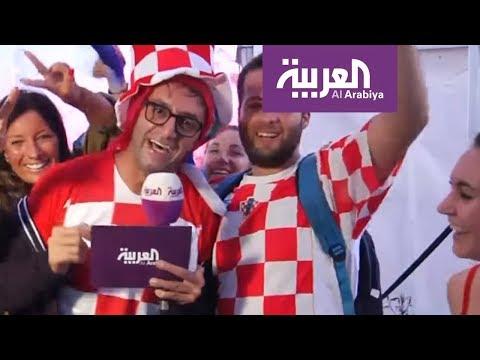 شاهد تفاعل الجمهور مع مراسلي -العربية- خلال نهائي المونديال  - نشر قبل 8 ساعة