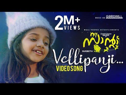 My Santa Video Song | Velli Panji | Vidyasagar | Dileep | Sugeeth | Hanna Reji