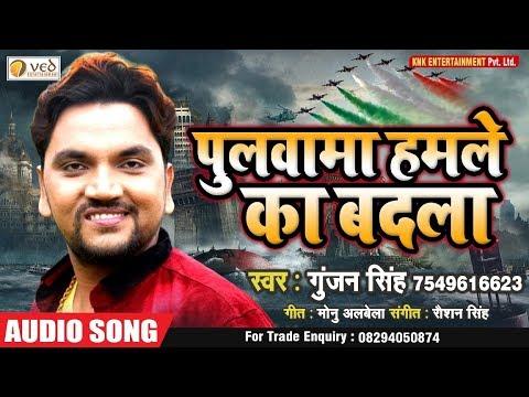 राम के रूप में मोदी जी आ ही गए | Gunjan Singh का मोदी स्पेशल गीत 2019 | Bhojpuri Deshbhakti Songs