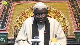 Extrait prône prière Grande Mosquée de TOUBA le vendredi 21 12 2018