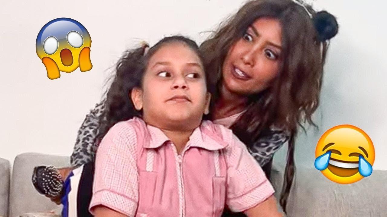 ميمي جابت العيد بشعر نور وشهد Youtube