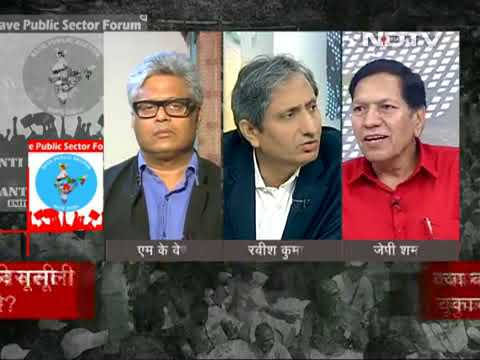 Ravish Kumar Prime Time ... How to improve the condition of banks