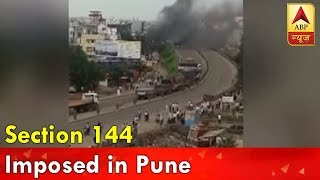 Pune: Protests Over Maratha Reservation, Section 144 Imposed in Chakan Area | ABP News