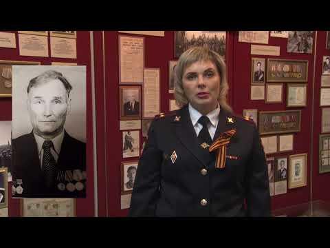 Я помню. Я горжусь. Служу России! (Кемерово - Татьяна Шаповалова)