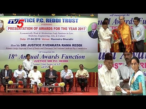 Justice PC Reddy Trust 18th Anniversary Celebrations In Hyderabad | TV5 News