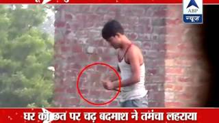 Uttar Pradesh: Thug scares away police with a