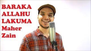 Maher Zain - Baraka Allahu Lakuma (cover) by Ammar Hamdan #MZCover