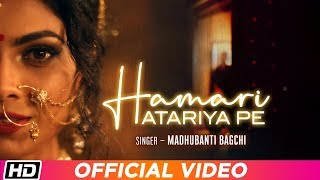 Hamari Atariya Pe | Madhubanti Bagchi | Lopamudra Raut | Latest Song 2019