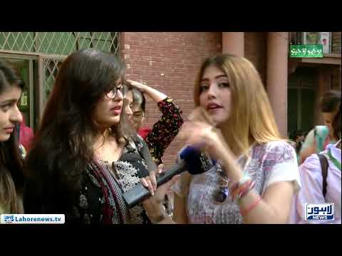 Bhoojo to Jeeto Episode 146 (Lahore College For Women University) - Part 02