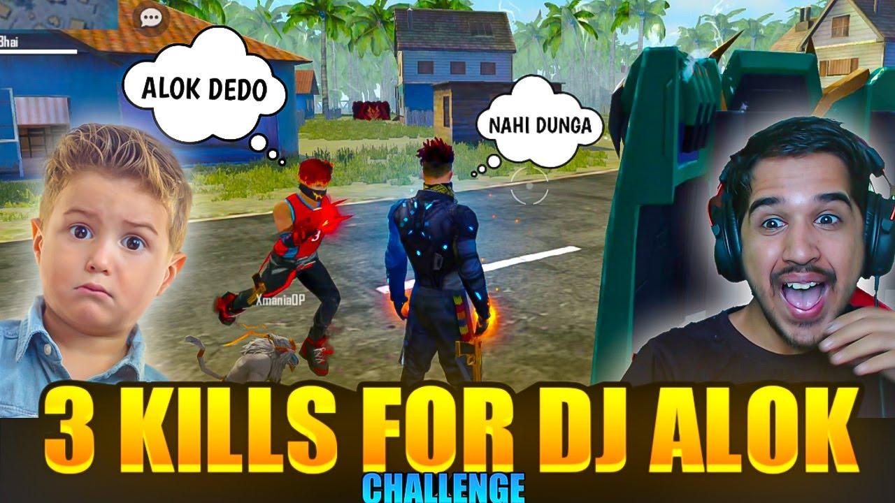 3 Kills Challenge For DJ Alok (Random Subscriber)    Desi Army
