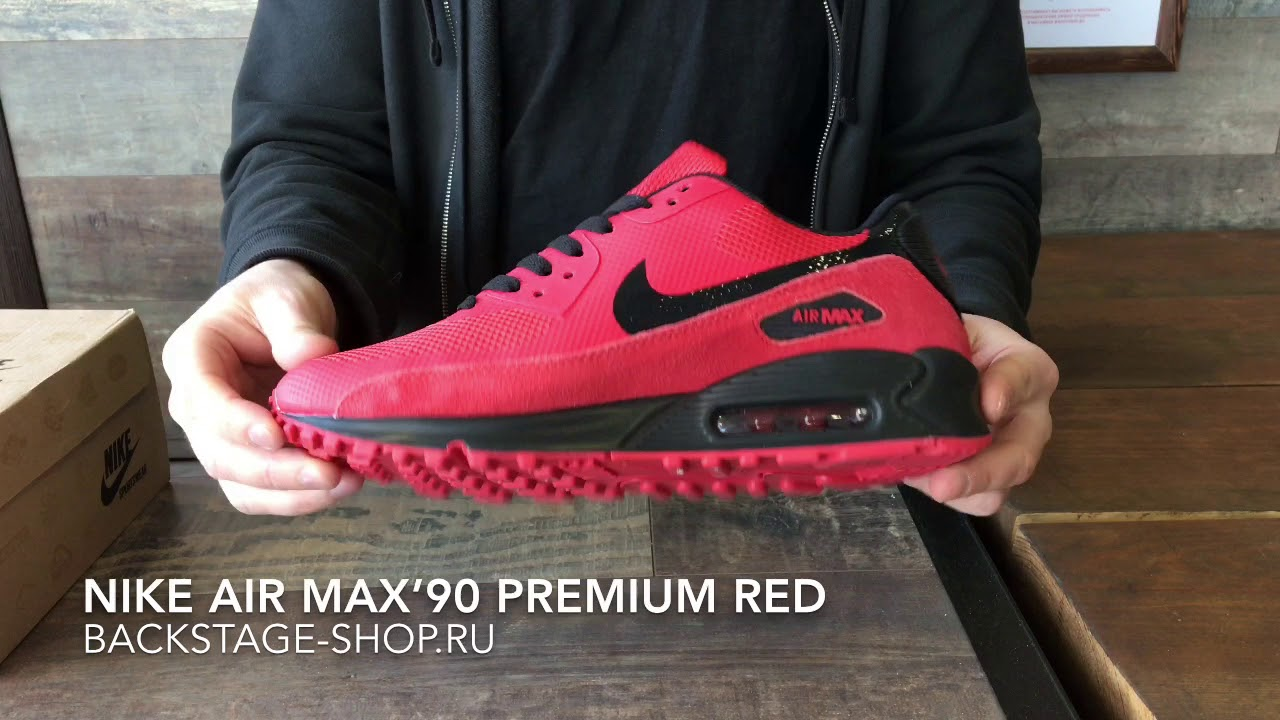 finest selection f9384 ea967 Nike Air Max 90 Premium Red