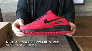 Nike Air Max 90 Premium Red