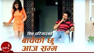 Bacheko chhu Aaja Samma By Shiva Pariyar