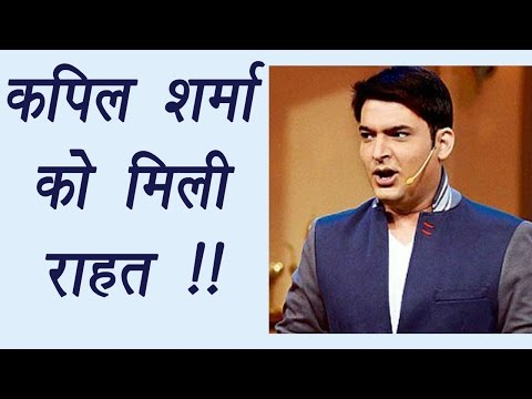 Kapil Sharma Show Will NOT GO Off Air; Know Why | FilmiBeat