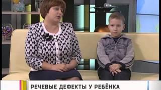 Речевые дефекты у ребенка