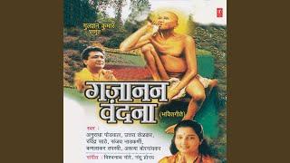 Jai Hari Vitthal Shri Hari Vitthal