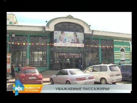 Железнодорожный вокзал Иркутск ждёт обновление