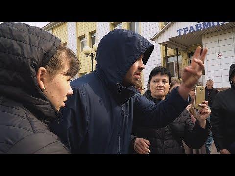 Родные тюменца, чьи органы хотели изъять, пришли к стенам ОКБ 2 | 72.ru