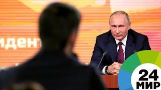 Путин о нынешней оппозиции: хотите, чтобы по улицам Саакашвили бегали? - МИР 24