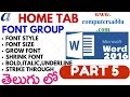 Ms-word 2016 in Telugu 05- (Font Group Commands-1 with Shortcuts) (www.computersadda.com)