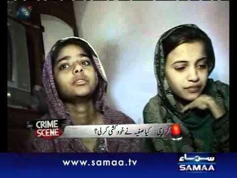 Crime Scene Feb 20, 2012 SAMAA TV 1/2