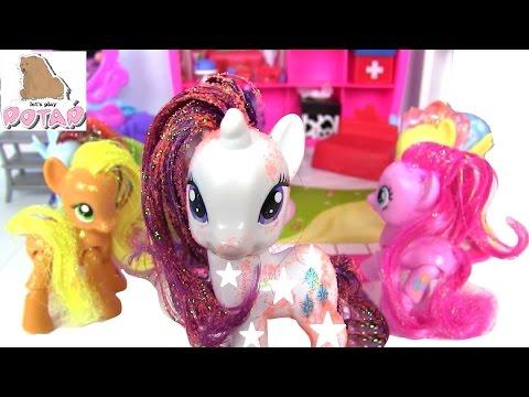 Пони игра. ОТКРОЙ ВСЕ ДВЕРИ ПО ВРЕМЕНИ. My little pony устроили мне испытание. Мультик игра