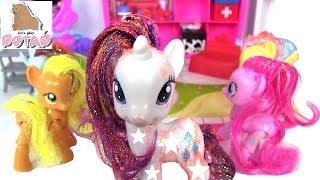 Май Литл Пони Мультик! СПА ВЕЧЕРИНКА У РАРИТИ! My Little Pony Rarity Spa Party. Игры для Девочек