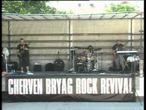 CHERVEN BRYAG ROCK REVIVAL 2013 - LAVA