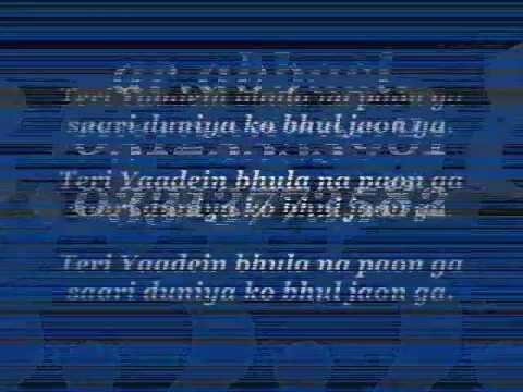 shaman ali mirali teri yadain urdu song.