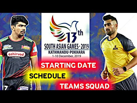 South Asian Games 2019: Starting Date, Schedule, India Full Squad & All Updates