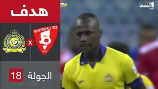 النصر يحول تأخره أمام الوحدة إلى فوز في الدوري السعودي ..فيديو
