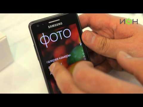 Samsung Omnia M (GT-S7530)