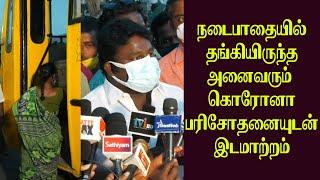 நடைபாதையில் தங்கியிருந்த அனைவரும் கொரோனா பரிசோதனையுடன் இடமாற்றம்   Corona Test   Britain Tamil
