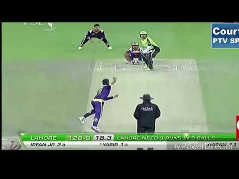 De Dhana Dhan/official Anthem Karachi king 2018/PSL