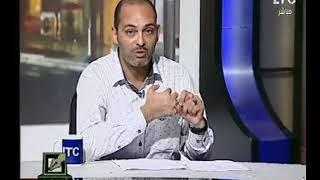فيديو.. عالم فلك يتنبأ بفوز الزمالك على حساب الأهلي بدوري 2018