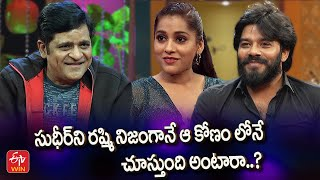 Alitho Saradaga Episode 183 Promo | Sudheer ni Reshmi aa Angle lone chusthundi antara.?