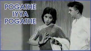 pogathe-iyya-pogathe-dharisanam-tamil-movie-songs-old-classic-tamil-song